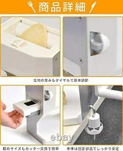 NEW Washable Noodle Making Machine VS-KE19 Japanese Udon Pasta Soba Maker JAPAN
