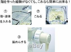 RELICIA automatic noodle Udon Soba Pasta maker Machine Kitchen F/S from JAPAN
