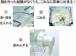 RELICIA automatic noodle Udon Soba Pasta maker Machine Kitchen RLC-NM300