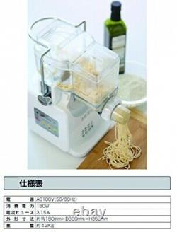 RLC-NM300 RELICIA automatic noodle Udon Soba Pasta maker Machine Kitchen JAPAN