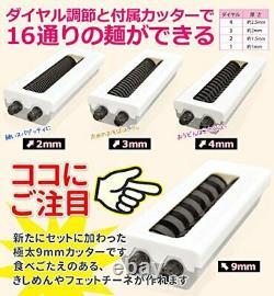 VERSOS Washable Noodle Making Machine VS-KE19 Udon Pasta Soba Maker new Japan