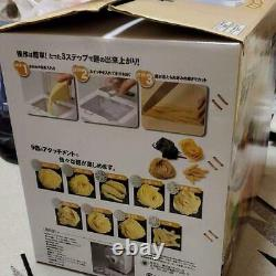 Waganse WGPM883WH Noodle Pasta Electric Making Machine Maker Brand New