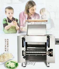 Machine À Pâtes Rouler Presse Nouilles Commerciale Boulette Rouleuse De La Peau