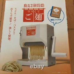 New Lavable Noodle Making Machine Vs-ke19 Japanese Udon Pasta Soba Maker Japon