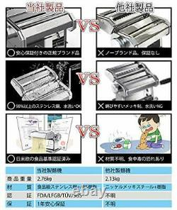 Seisso Noodle Maker Machine Japonaise Udon Soba Pasta Fabricant Lavable Japon