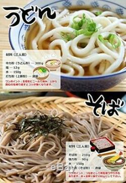 Versos Noodle Maker Machine Fabricant Udon Soba Pasta Japonais Lavable Vs-ke