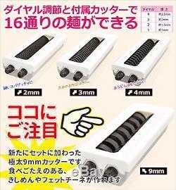 Versos Noodle Maker Machine Japonaise Udon Soba Machine À Pâtes Lavable Vs-ke F / S
