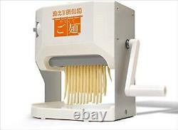 Versos Noodle Maker Machine Japonaise Udon Soba Pasta Lavable À 0802 Vske19